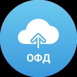 Программа для автоматизации розничных магазинов Subtotal – OFD